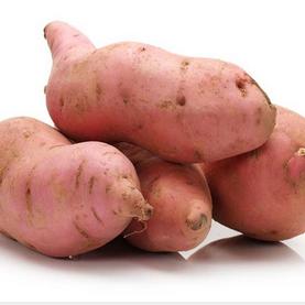 Sweet potato(sakarkandi) 500gm